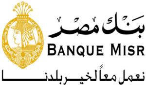 حساب في بنك مصر