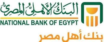 عملاء البنك الاهلي المصري